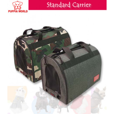 Standard Pet Carrier by Puppia